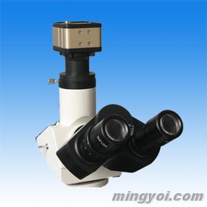 数字显微成像系统WT-MV130