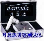 皮肤测试仪(接电视和接电脑两种)/减肥仪器广州/丰胸仪器上海/美容仪器杭州