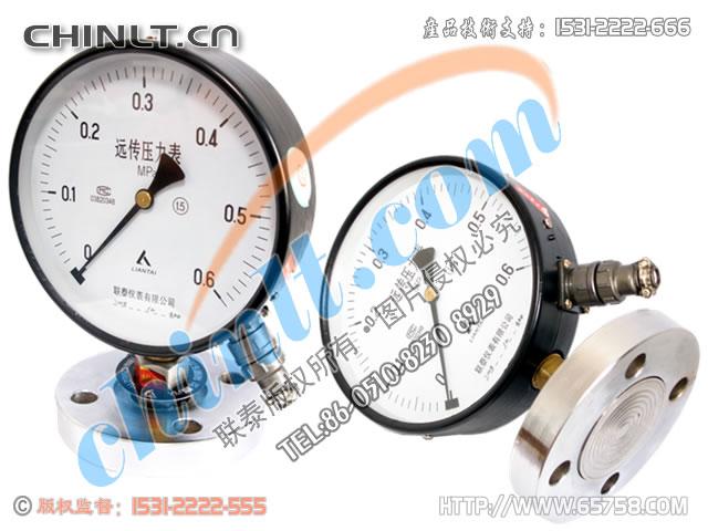 YTZ150/MF 隔膜式远传压力表