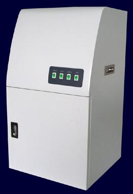 凝胶成像系统分析仪