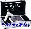 皮肤测试仪(接电视和接电脑两种)/减肥仪器广州/丰胸仪器上海/美容仪器杭州图片