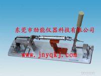 耦合器横向拉力试验装置图片