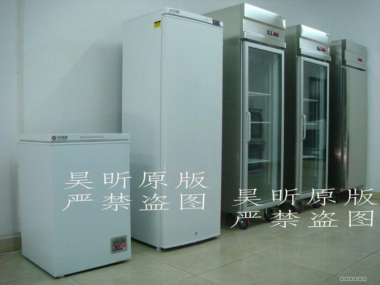 工业冷藏箱_工业冷藏柜_工业冷冻箱_工业冷冻柜