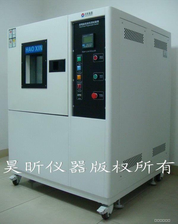 恒温恒湿箱_恒温恒湿试验箱_可程式恒温恒湿箱_循环式恒温恒湿箱