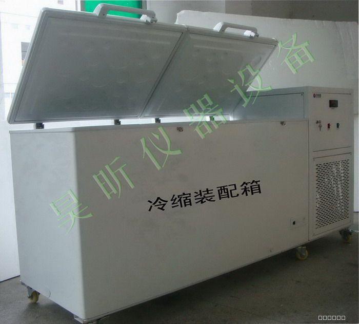 机械冷装配箱_钢套冷却收缩柜_机械零件冷冻箱_轴承外圈冷却柜