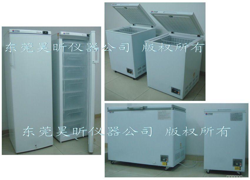 银胶低温贮藏冰箱_导电银胶冷藏箱_银胶储存冰柜