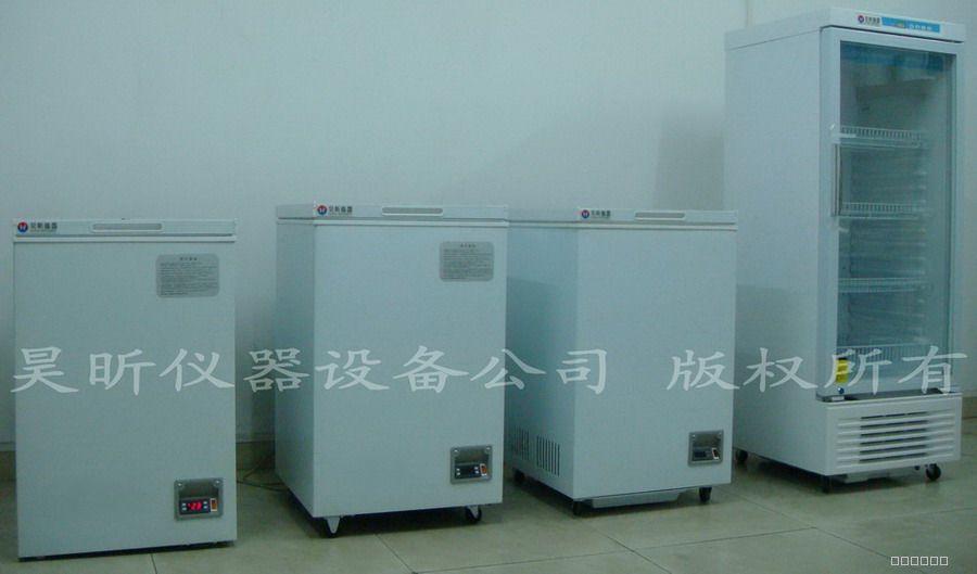 负20度冰箱_-20度冰柜_零下20度冷柜_-20℃低温箱