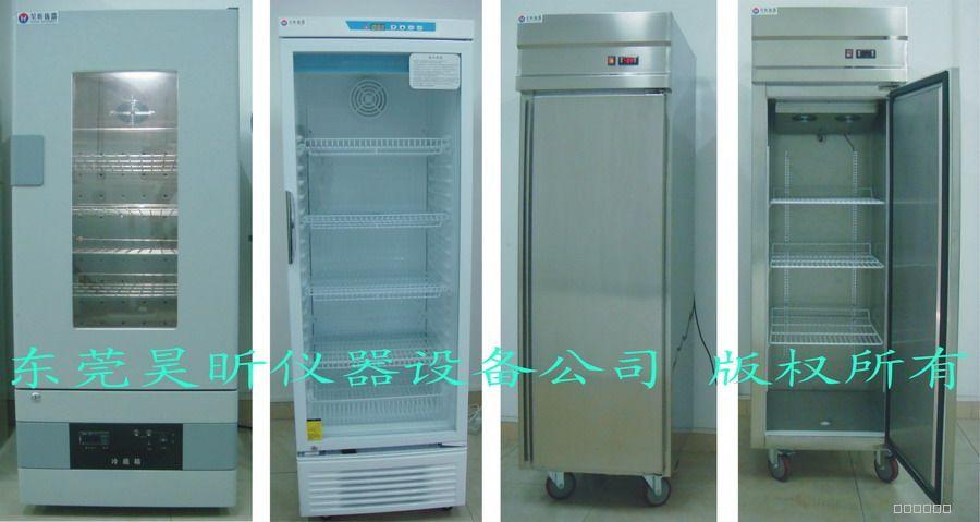ACF导电胶低温储藏冰箱_ ACF导电膜冷存柜
