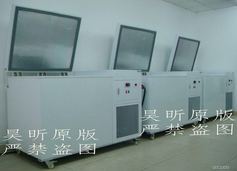 -120度工业冰箱冰柜冷柜低温箱