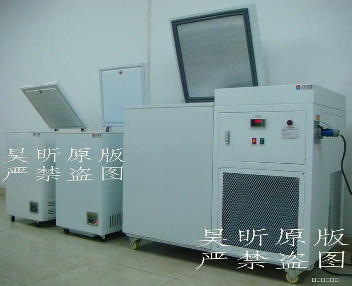 -115度工业冰箱冰柜冷柜低温箱