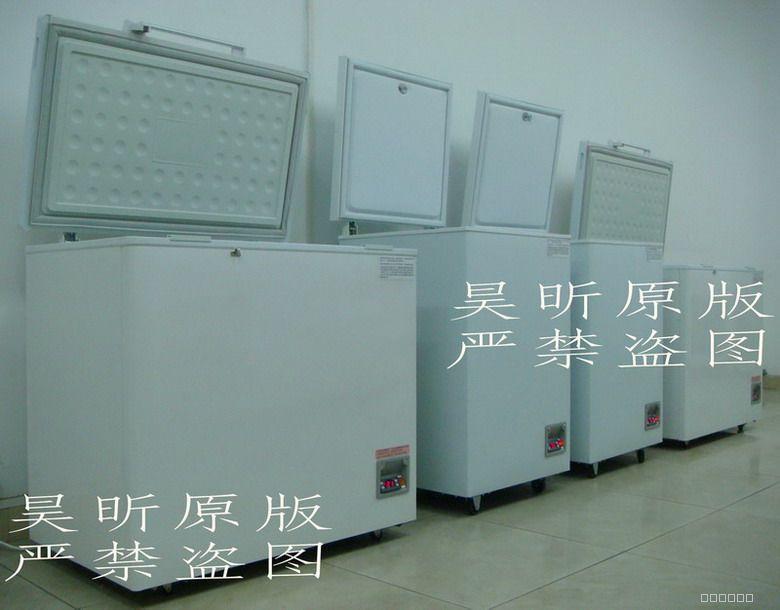 -110度工业冰箱冰柜冷柜低温箱
