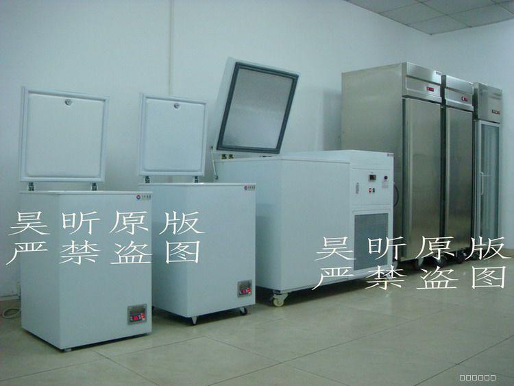 -95度冰箱冰柜冷柜低温箱