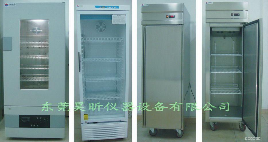 工业恒温箱_工业恒温柜_工业恒温冰柜_工业用恒温冰箱