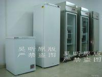 工业冷藏箱_工业冷藏柜_工业冷冻箱_工业冷冻柜图片