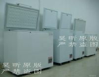 -135度工业冰箱冰柜冷柜低温箱