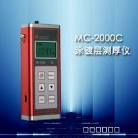 MC-2000C型涂层测厚仪图片