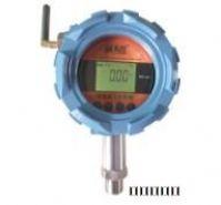 物联管网无线水压监控设备