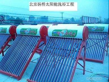 绿色能源-北京太阳能热水器-1996.