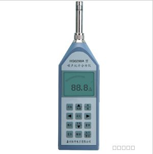 HS6298/ HS6298A噪声测试统计分析仪