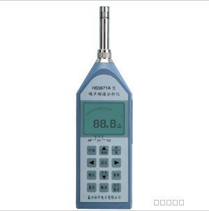 HS5671A精密噪声测试频谱分析仪