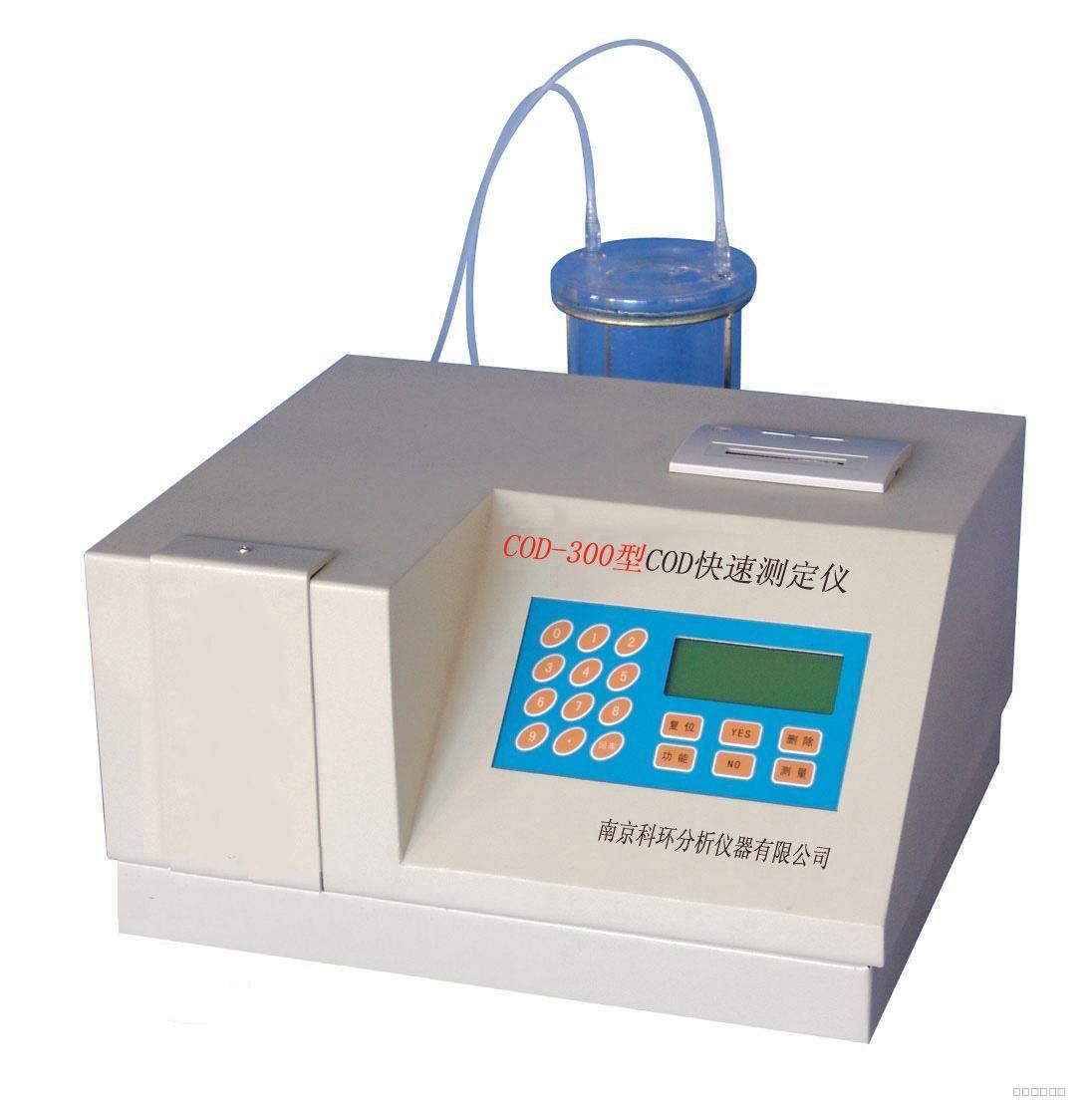 COD-300型COD快速测定仪