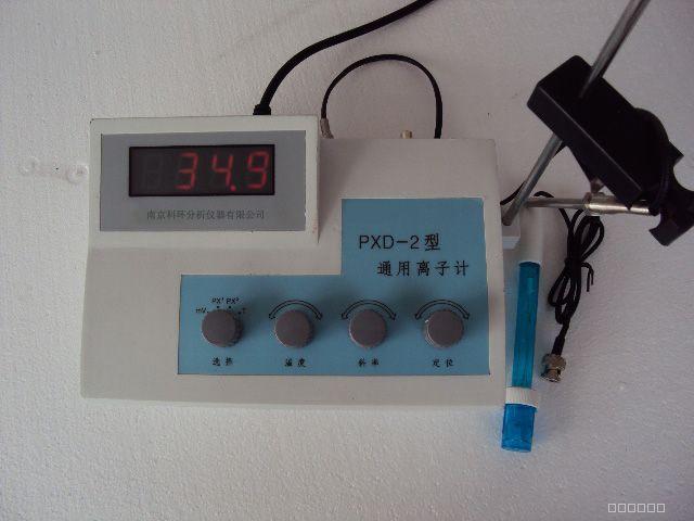 PXD-12型数字式离子计