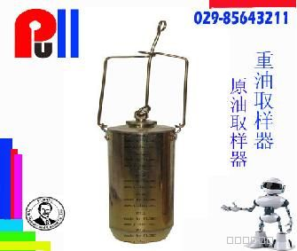 原油取样器   重油采样器