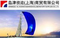 岛津-GL液相配件图片