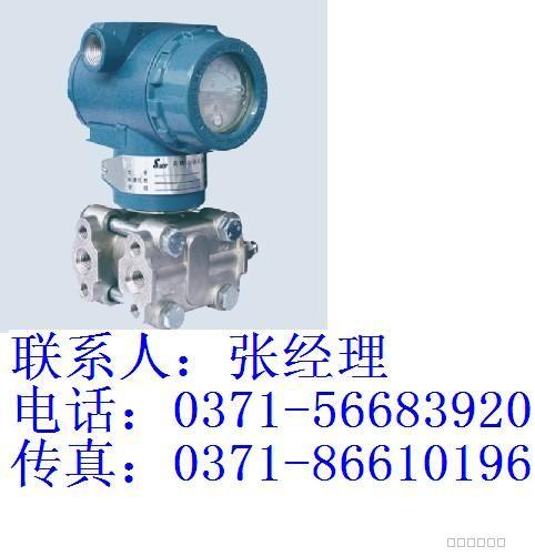 T61压力/差压变送器  T61 变送器 福州昌晖 选型 郑州代理