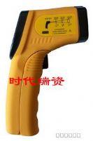 手持式红外测温仪图片