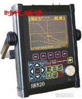 超声波探伤仪HK820图片