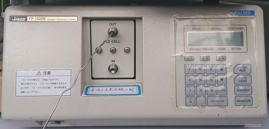 进口二手荧光检测器