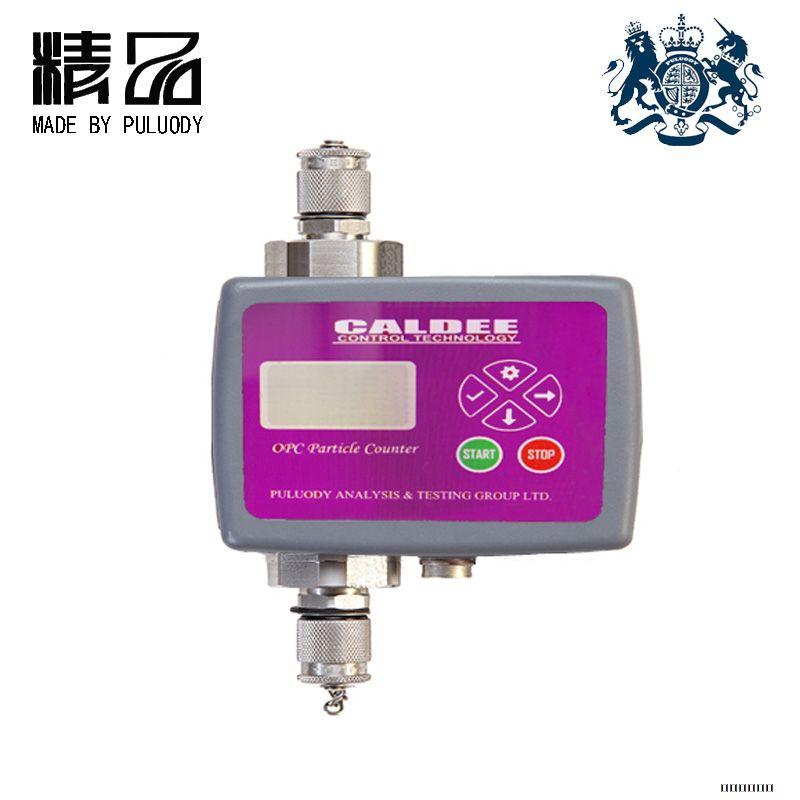 在线油液颗粒度监测仪